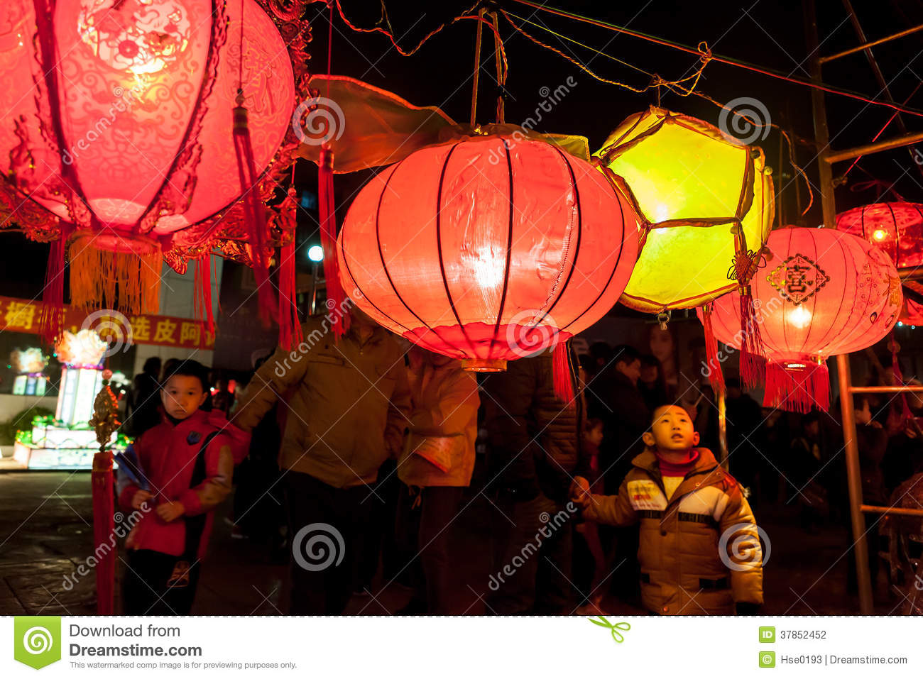Chinese Traditional Lantern Festival Editorial Photography