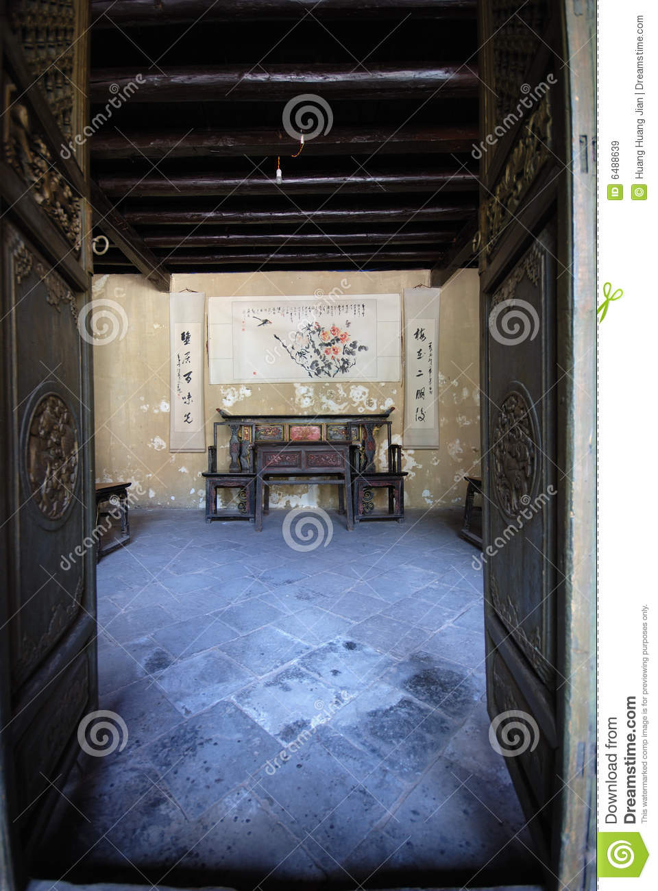 Traditional Asian Living Room: Chinese Traditional Living Room Stock Image