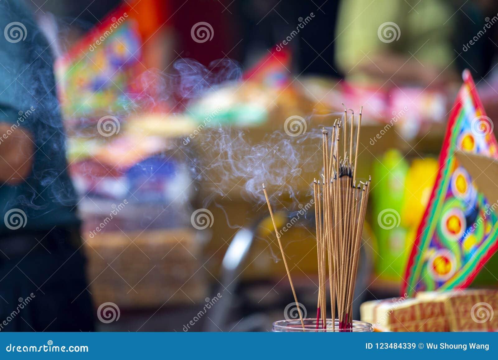 China, Traditional Religion, Customs, Zhongyuan Purdue