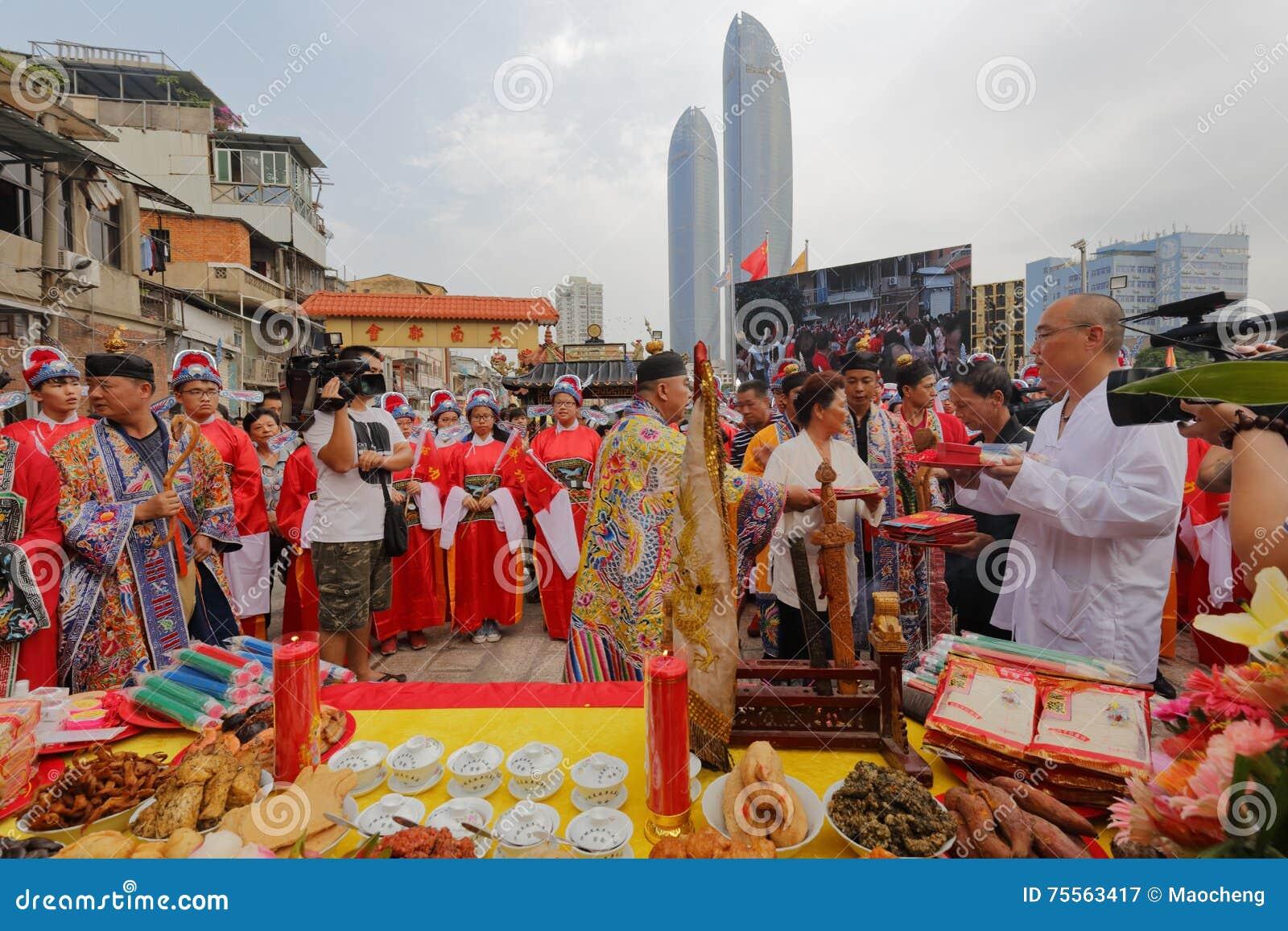 chinese rites of passage