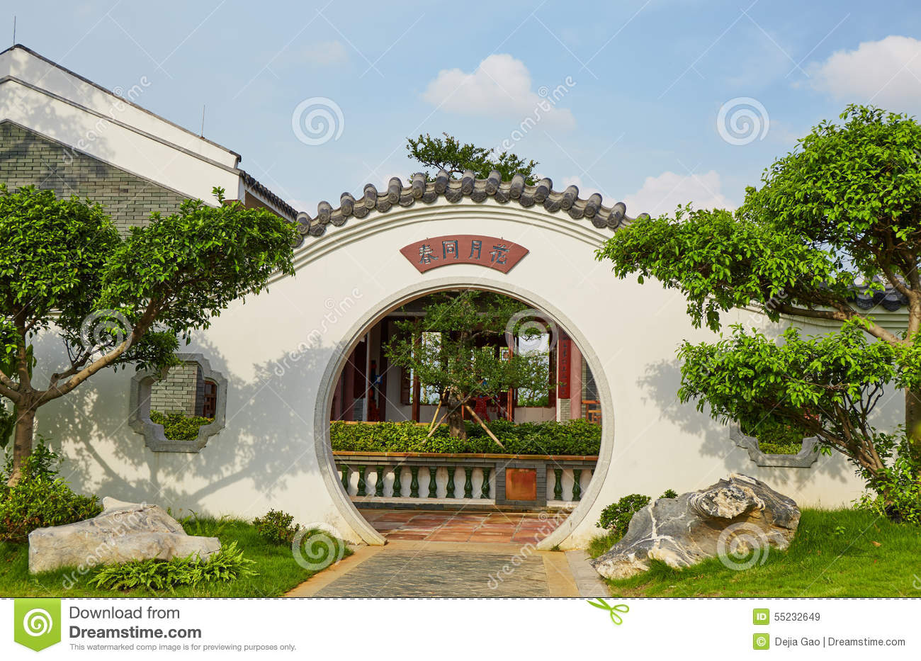 Chinese Round Gate In Backyard Landscaping Garden Stock