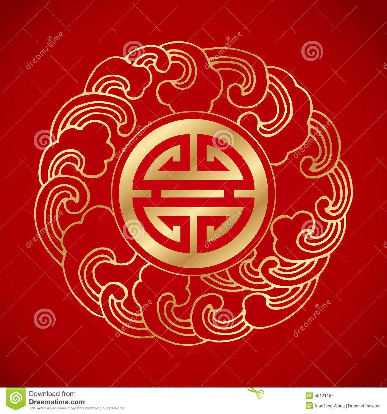 Chinese Traditional Wave Symbol Around A Long Life Symbol Stock Vector ...