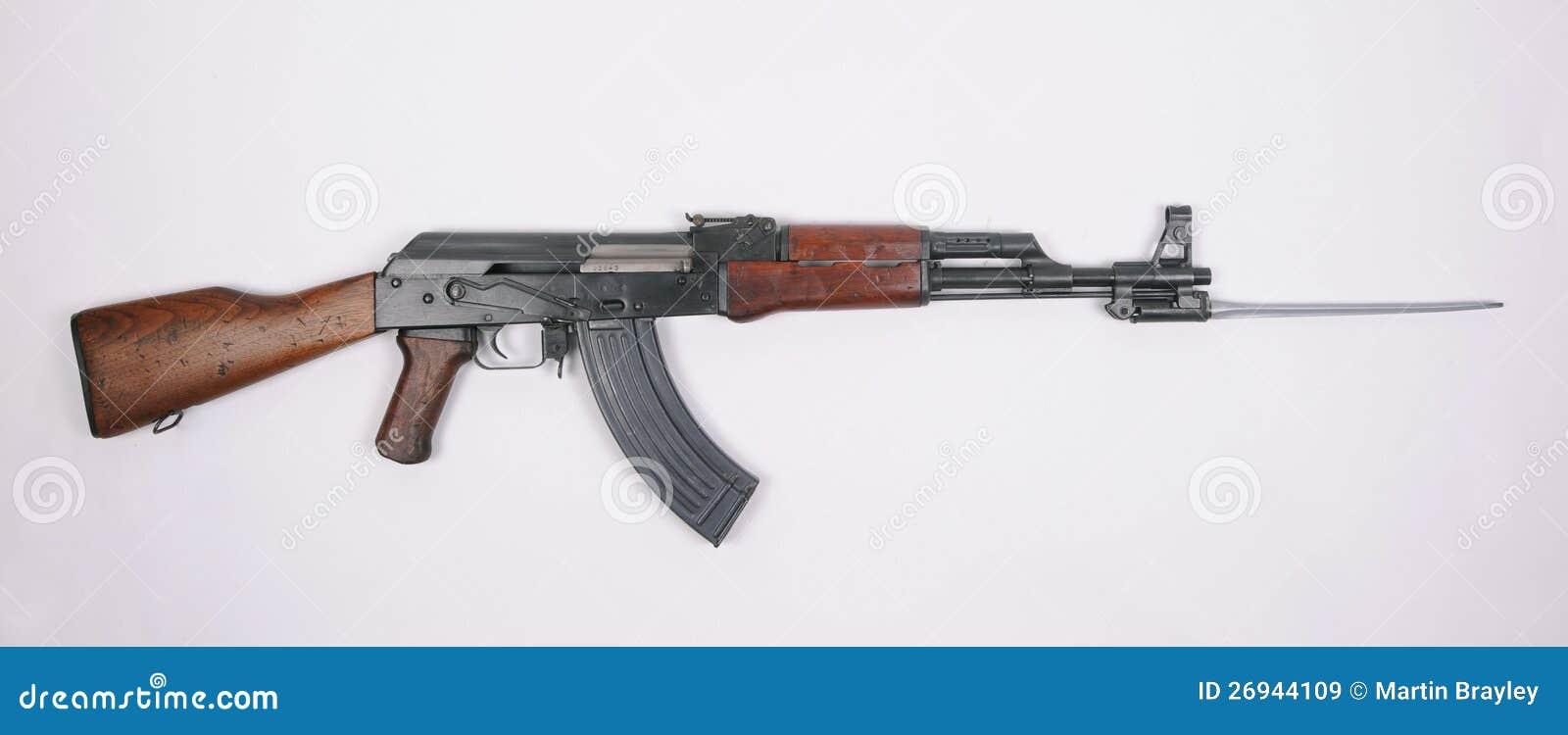 Chinese Type 56 Kalashnikov with bayonet