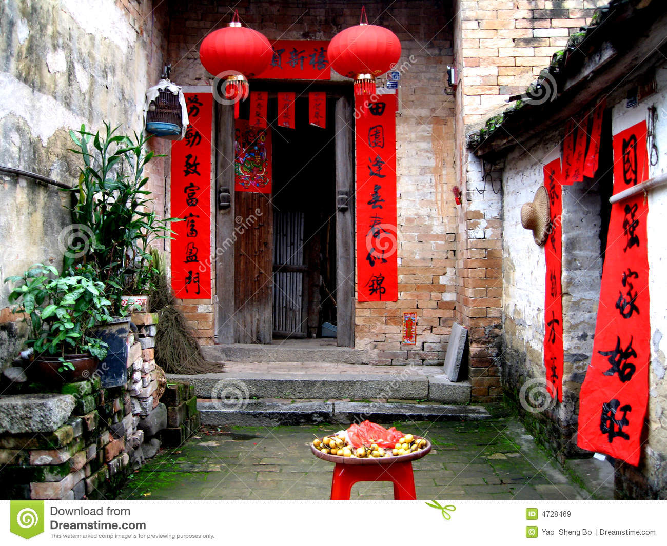 Chinese Village Houses Royalty Free Stock Images Image