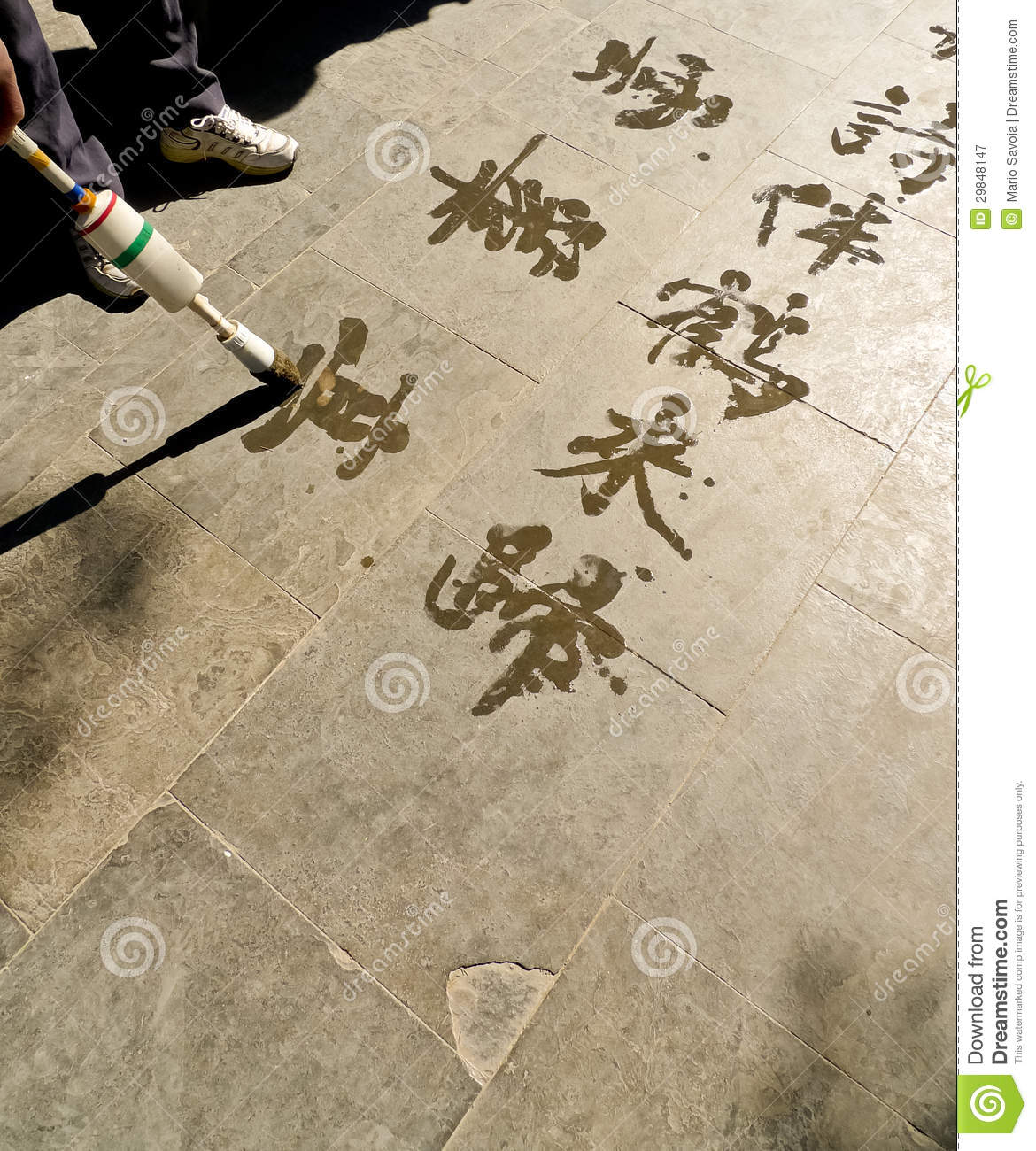 water calligraphy royalty free stock photography image