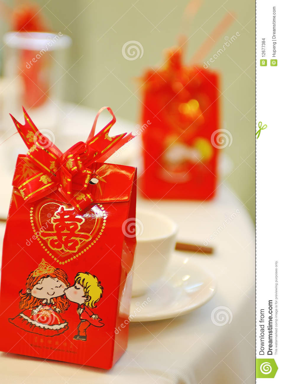 Chinese Wedding Banquet Table Setting Stock Photo Image