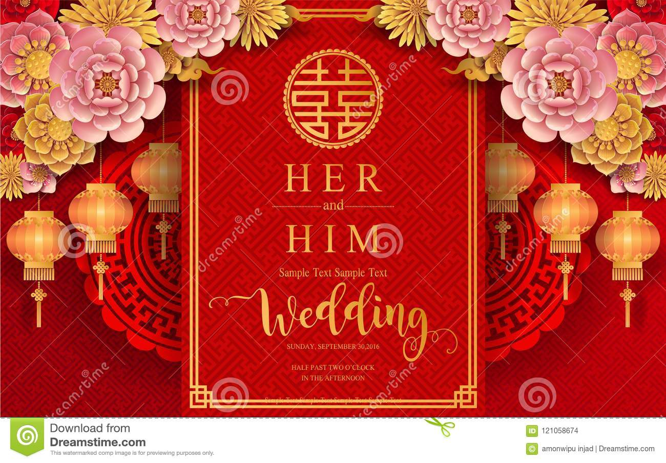 Chinese Wedding Card Templates Stock Vector Illustration