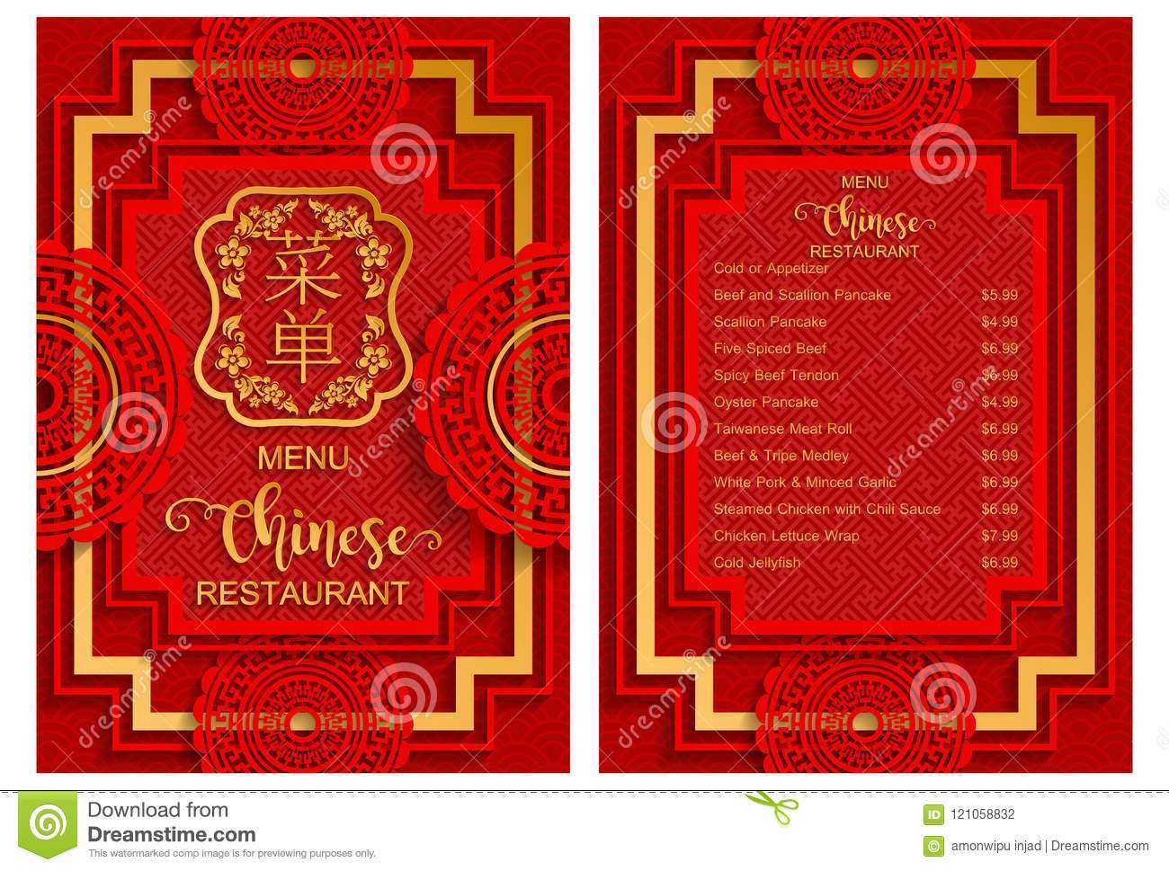 Chinese Wedding Card Templates Stock Vector Illustration Of Card