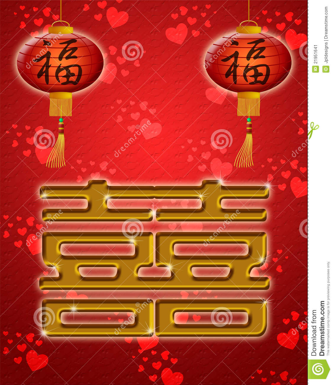 Chinese Wedding Double Happiness Symbol with Lanterns on Red Hearts ...