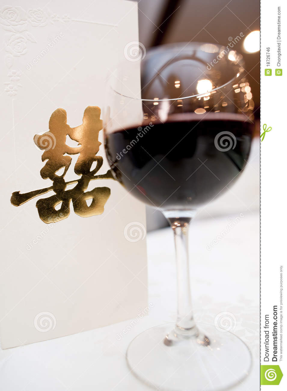 Chinese Wedding Menu With Wine Royalty Free Stock Image - Image: 18726746