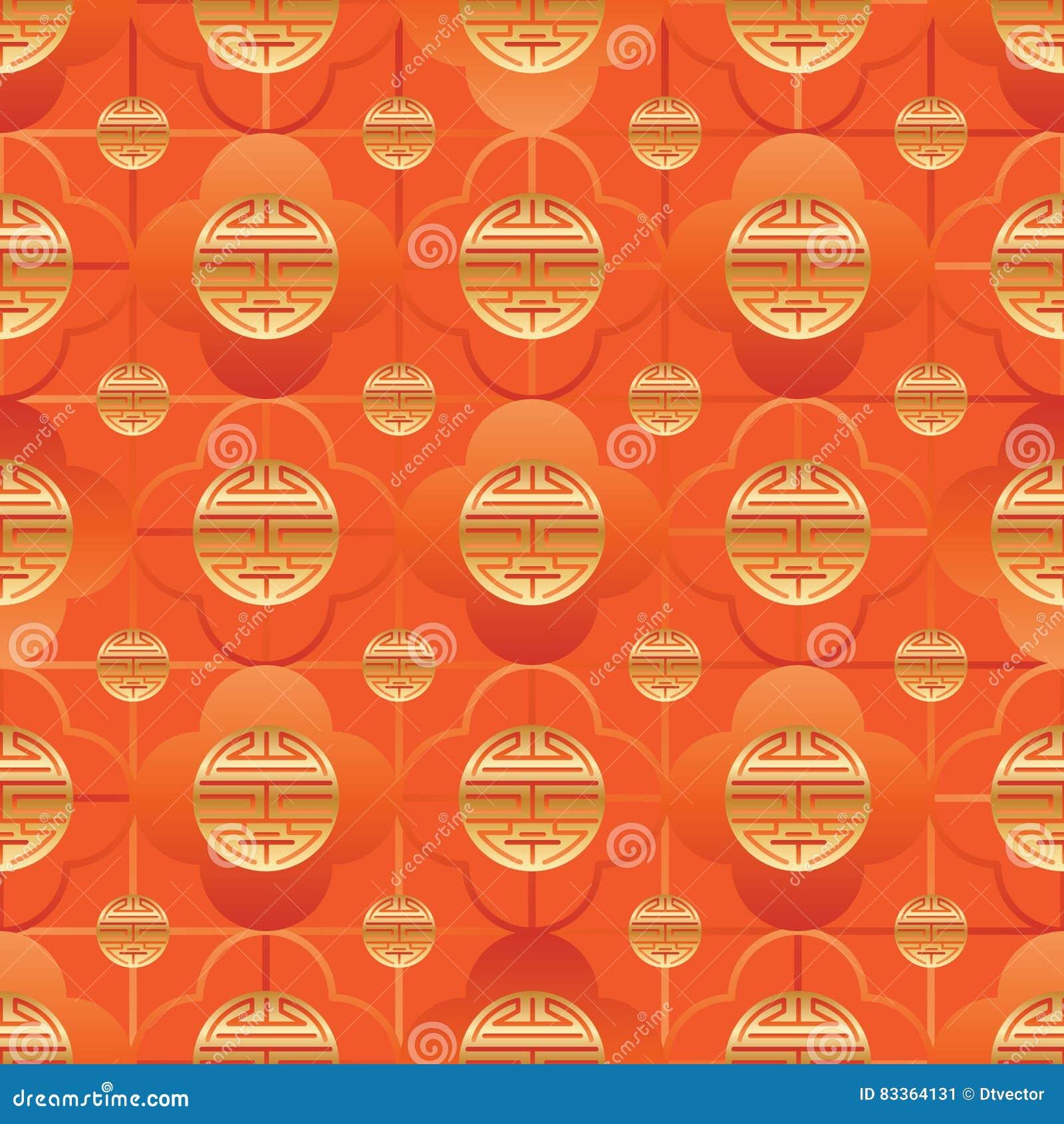 Chinese window long life symbol orange gold seamless pattern stock chinese window long life symbol orange gold seamless pattern biocorpaavc Gallery