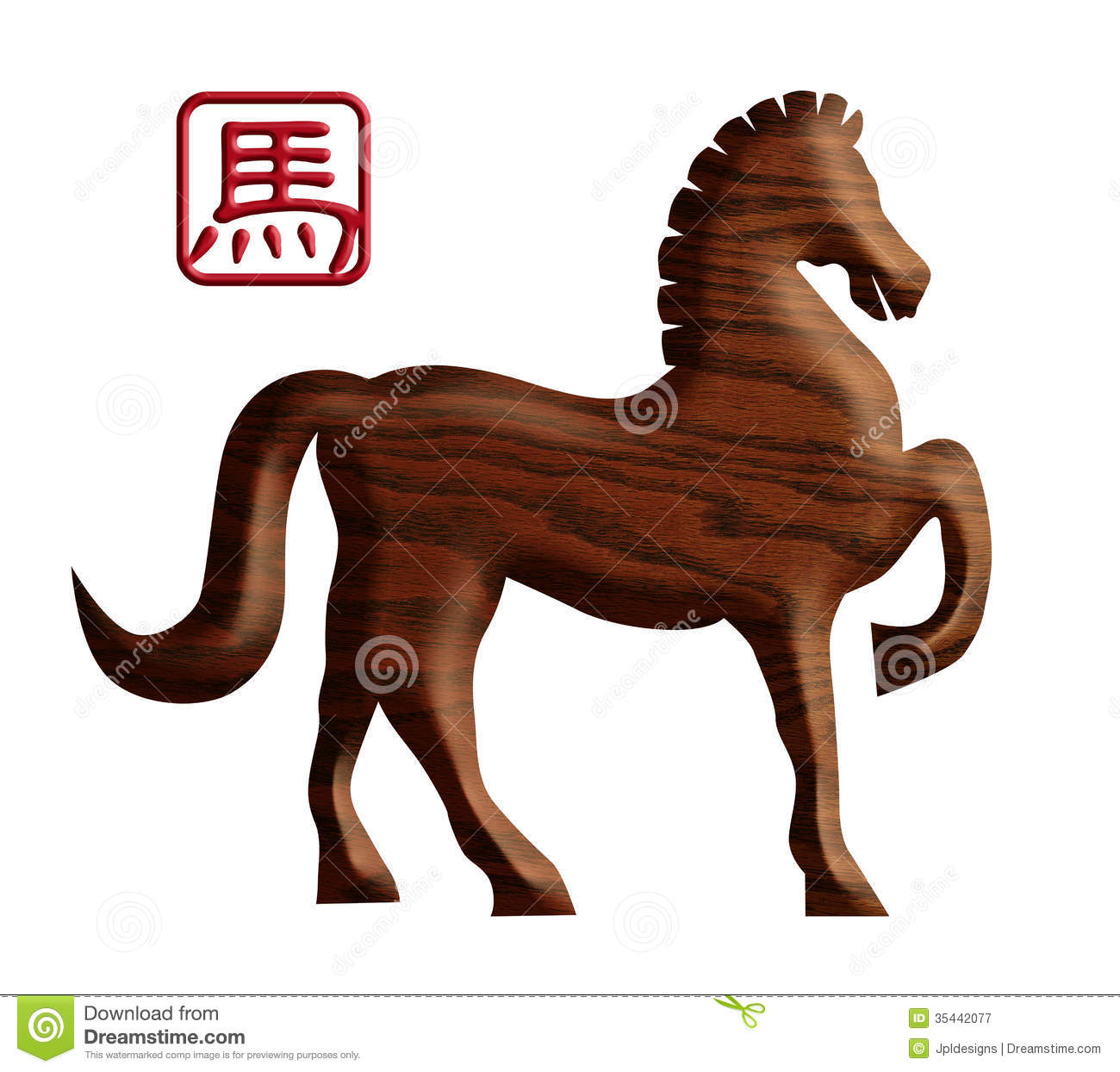 Chinese Wood Zodiac Horse Illustration Royalty Free Stock