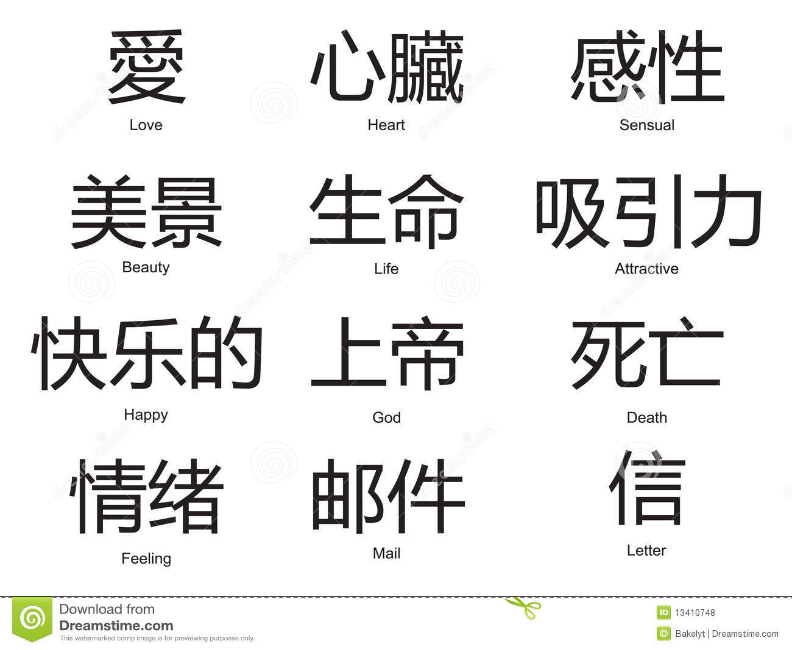 chinese writing and translation