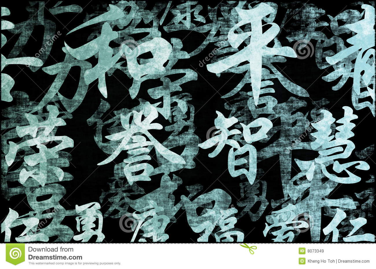 Royalty Free Stock Images Chinese Writing Calligraphy Background Image8073349 on Latest Old English Writing