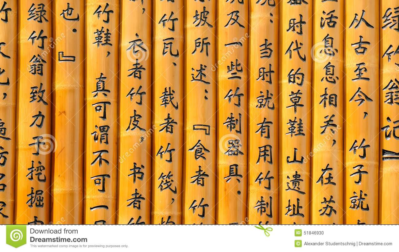 Transcription into Chinese characters