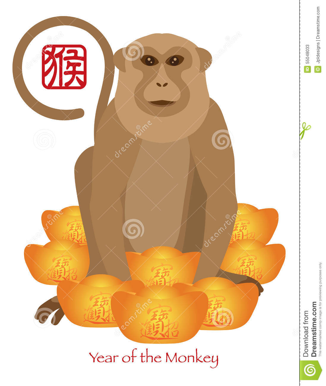 Chinese Lunar New Year of the Monkey Zodiac with Gold Bars and Chinese ...