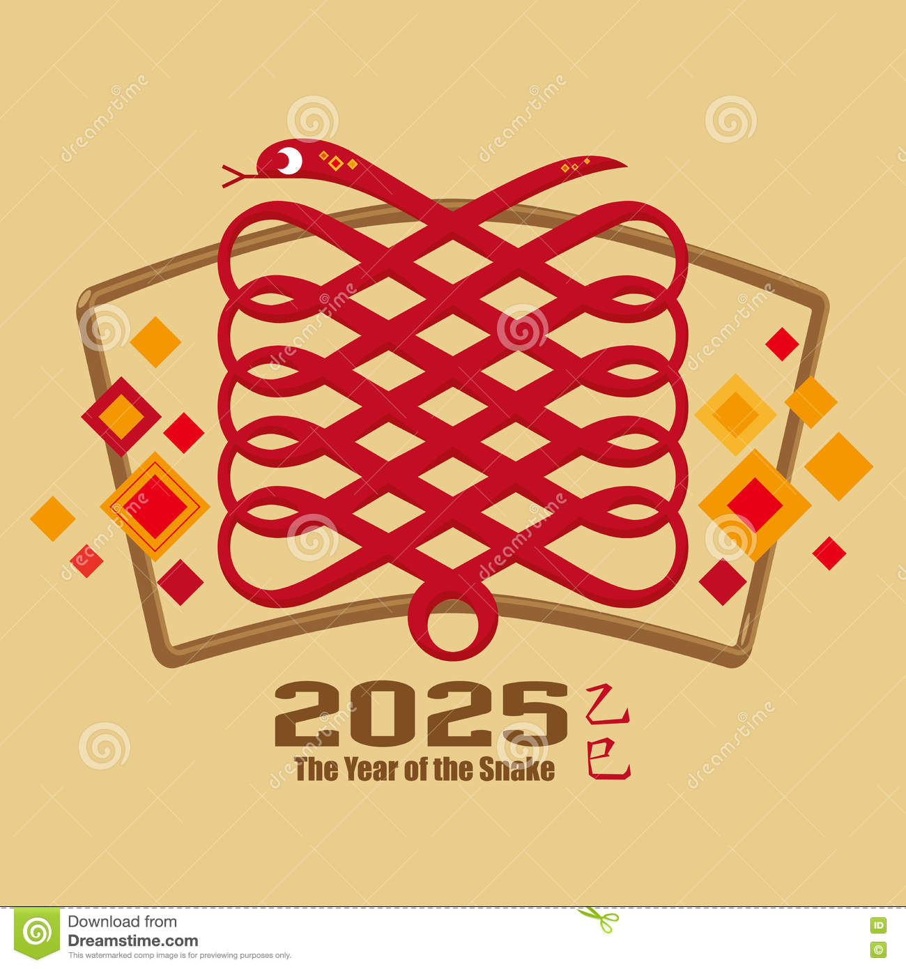 Chinese Year Of The Snake 2025 Stock Vector Illustration Of