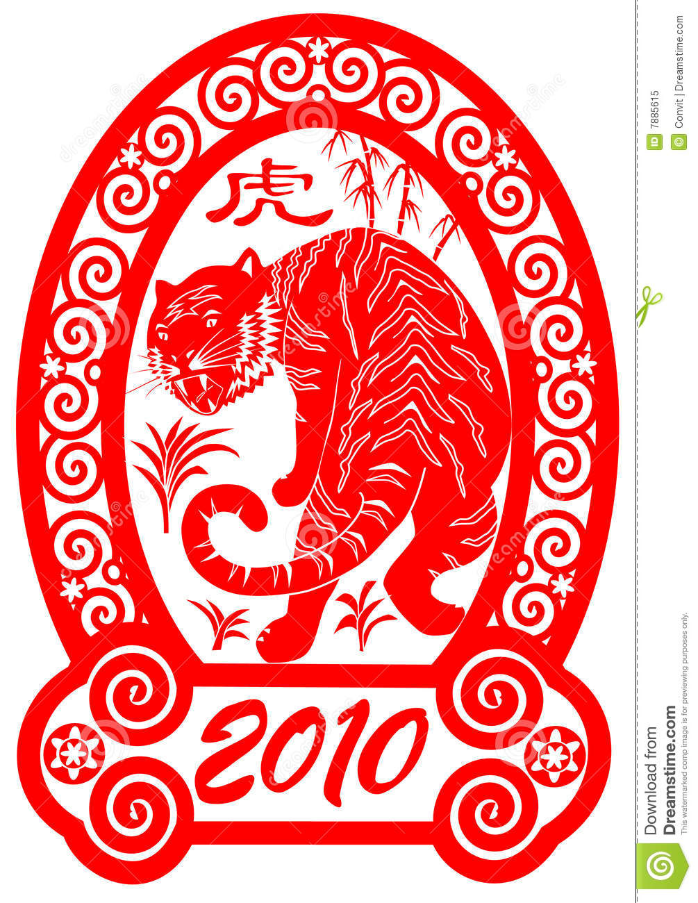 Chinese year of the tiger 2010 royalty free stock photo image