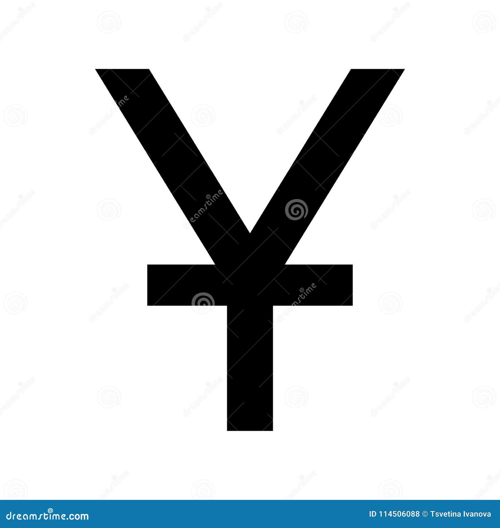 Chinese Yuan Currency Symbol Black China Yuan Sign Stock Vector