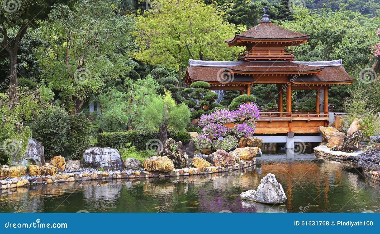 Chinese Zen Garden With Pagoda Stock Photo - Image: 61631768