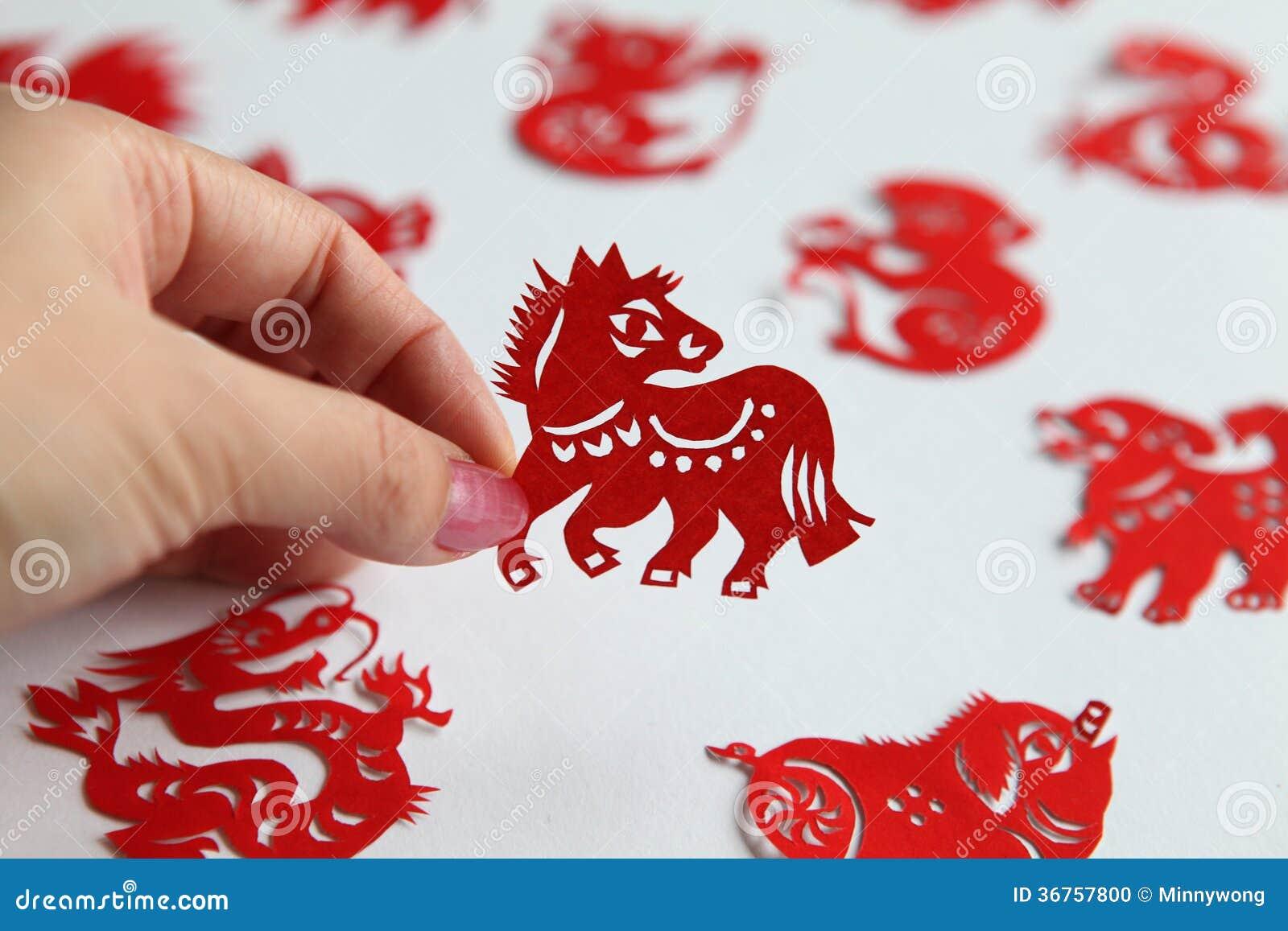 Chinese Zodiac Papercutting Year Of Horse Stock Photo