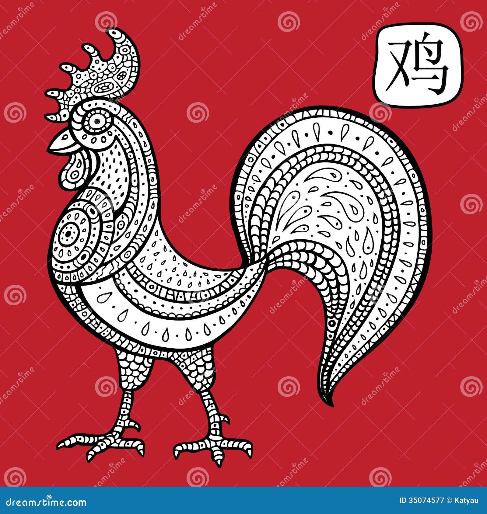 Chinese zodiac cock