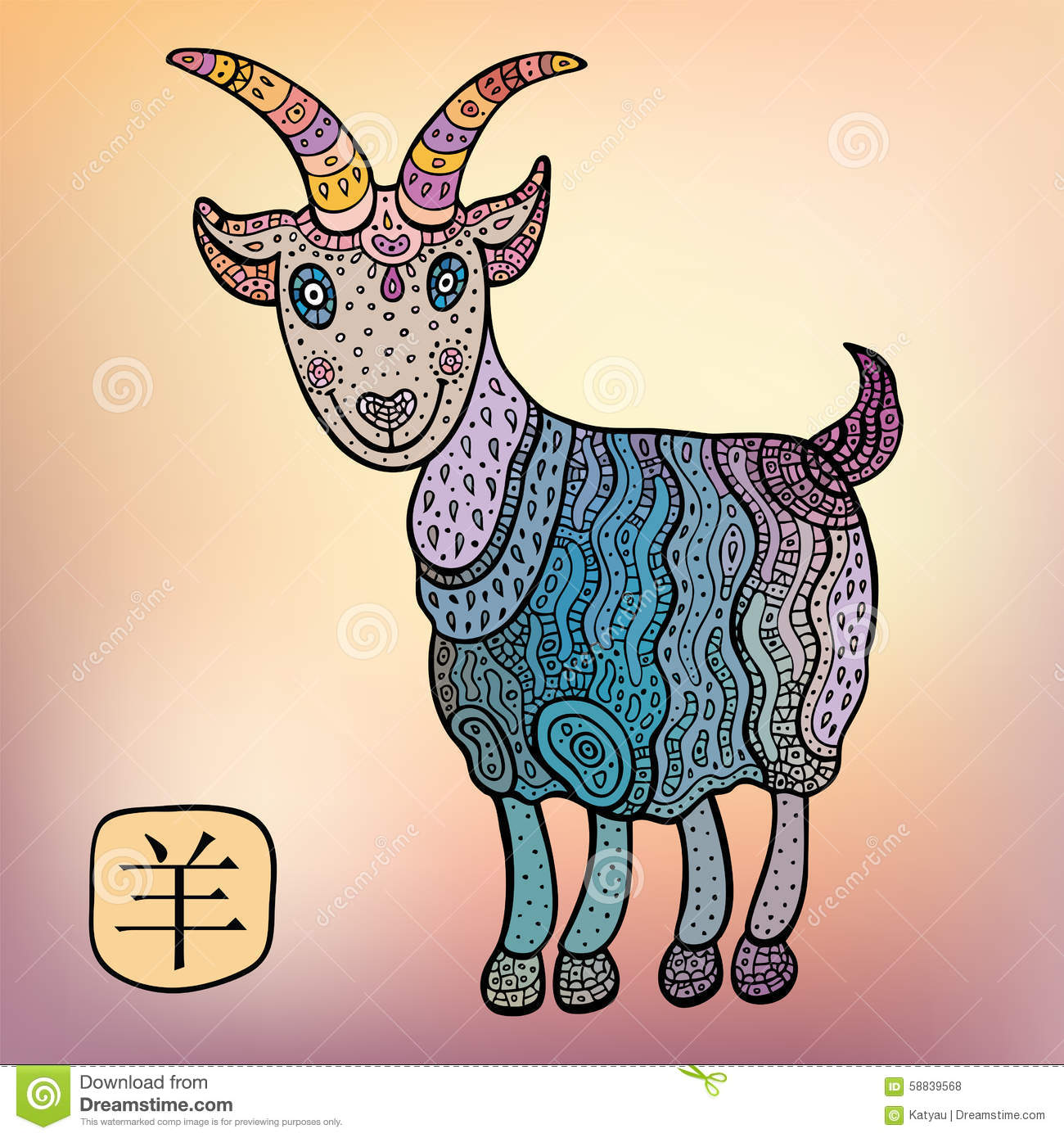 59871663b Chinese Zodiac. Chinese Animal astrological sign, goat. Vector Illustration