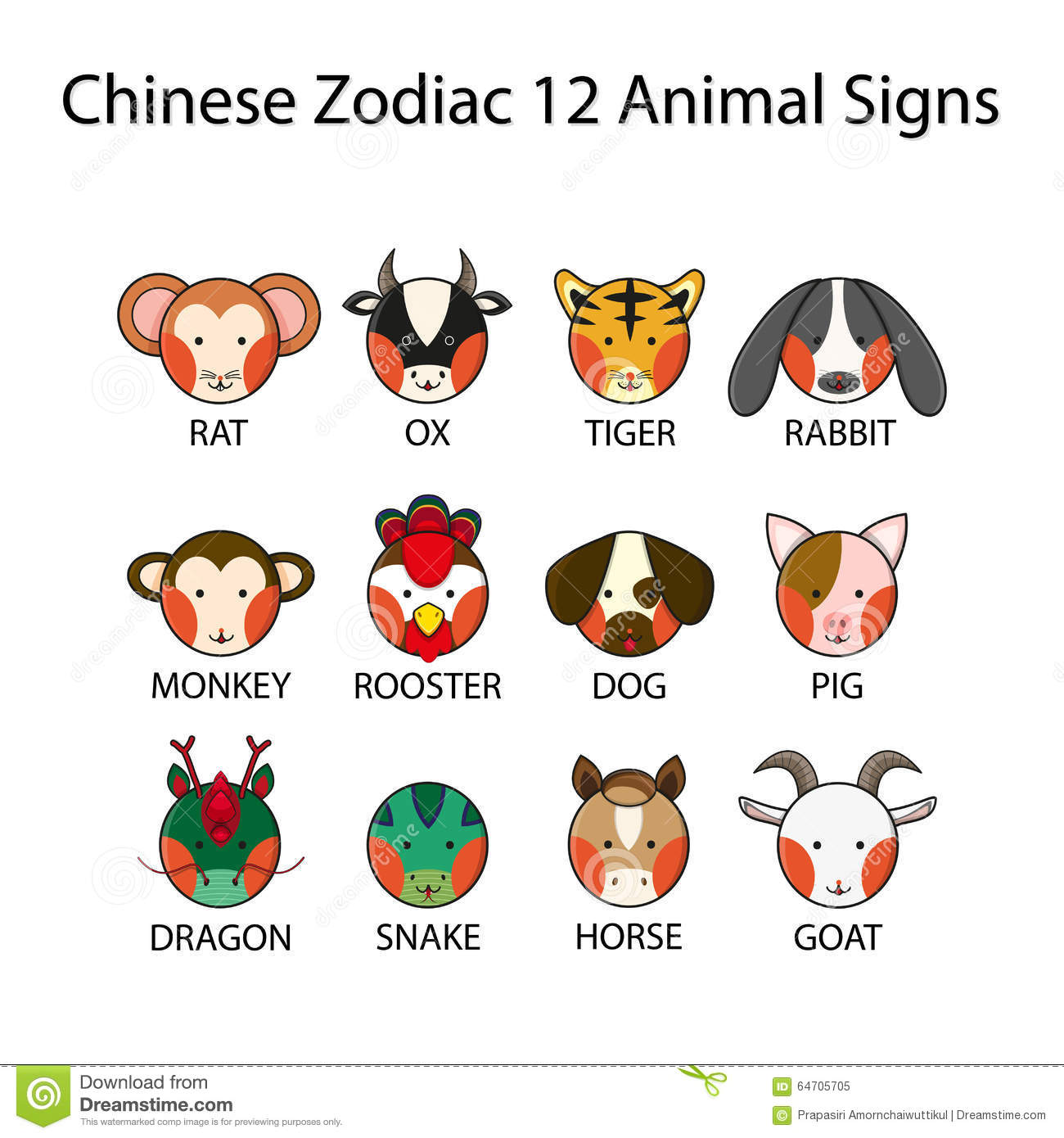 Chinese zodiac 12 animal signs stock vector image 64705705