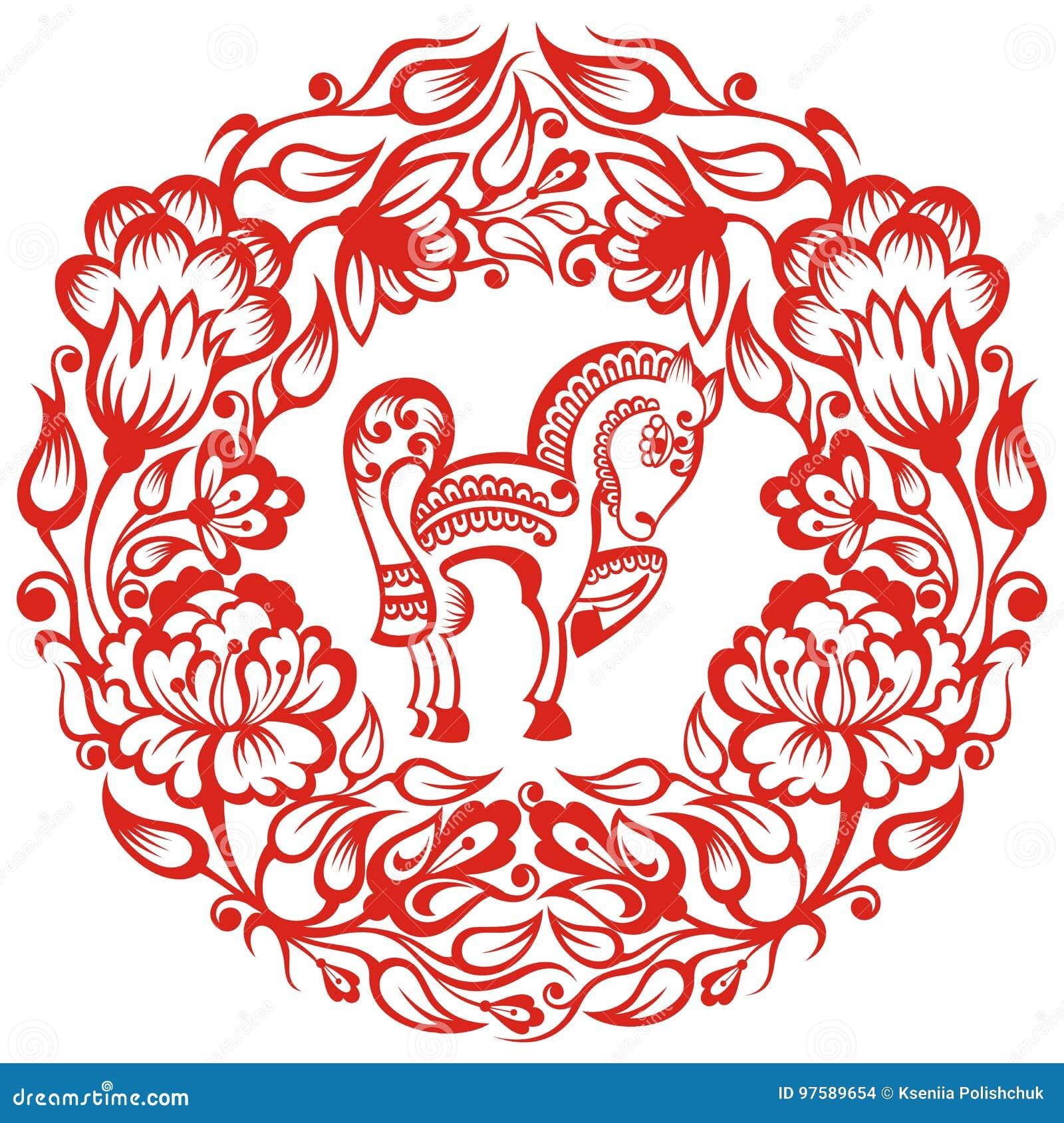 Chinese Zodiac Horse Stock Vector Image 97589654