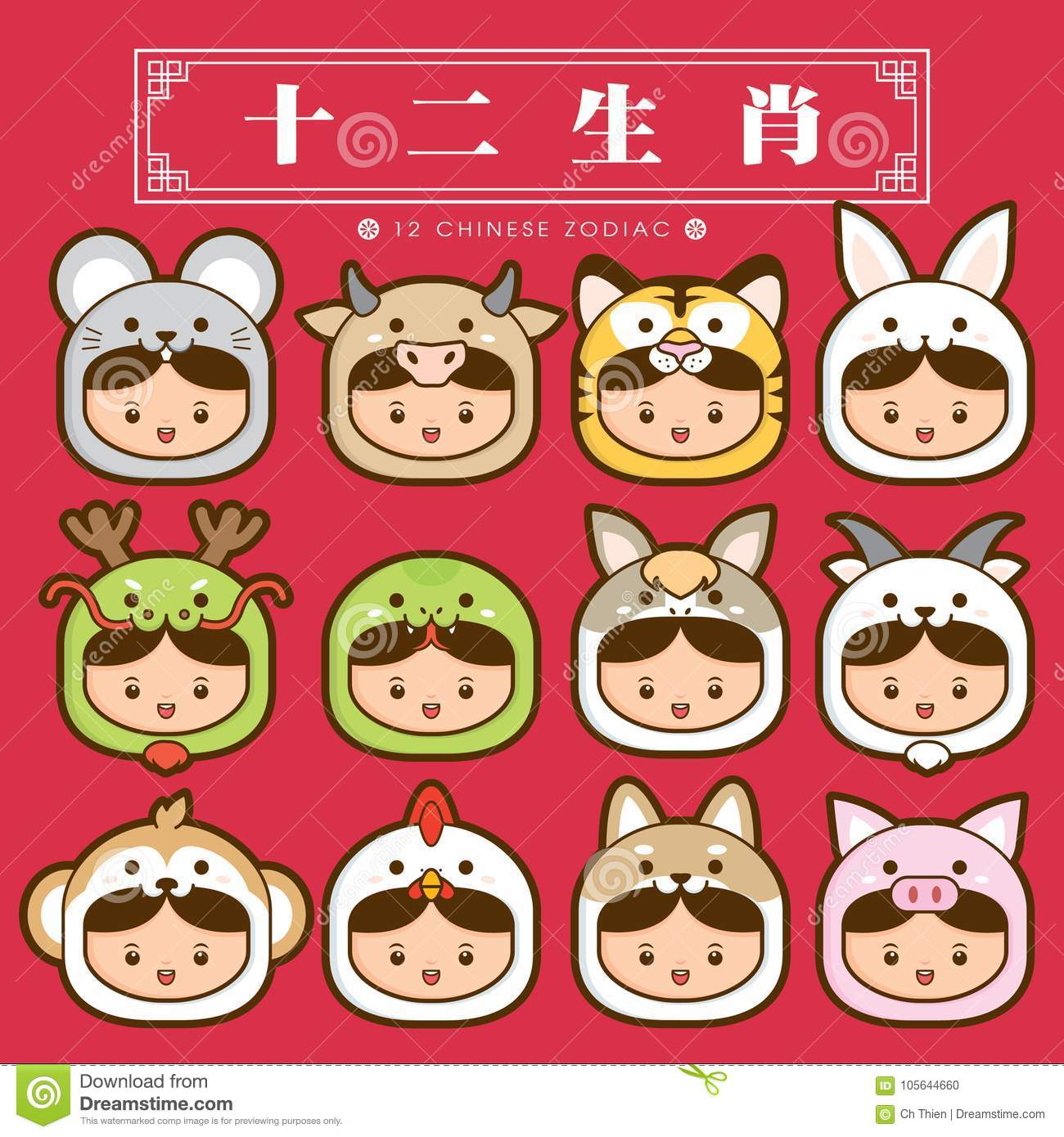 12 Chinese Zodiac Icon Set Chinese Translation 12 Chinese Zodiac