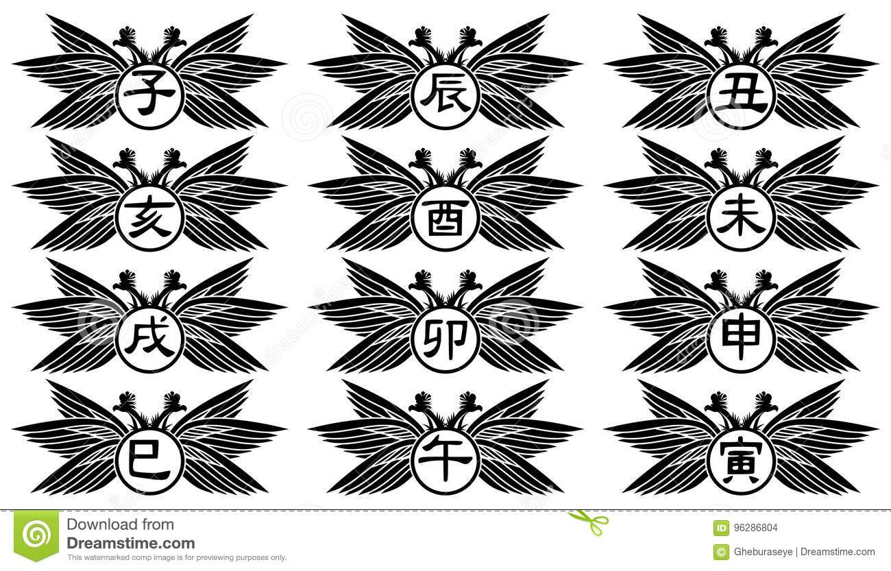 adb155524 A colorful image representing the 12 signs of the Chinese zodiac, and that  can be used in all those projects where you need to give a strong oriental  touch.