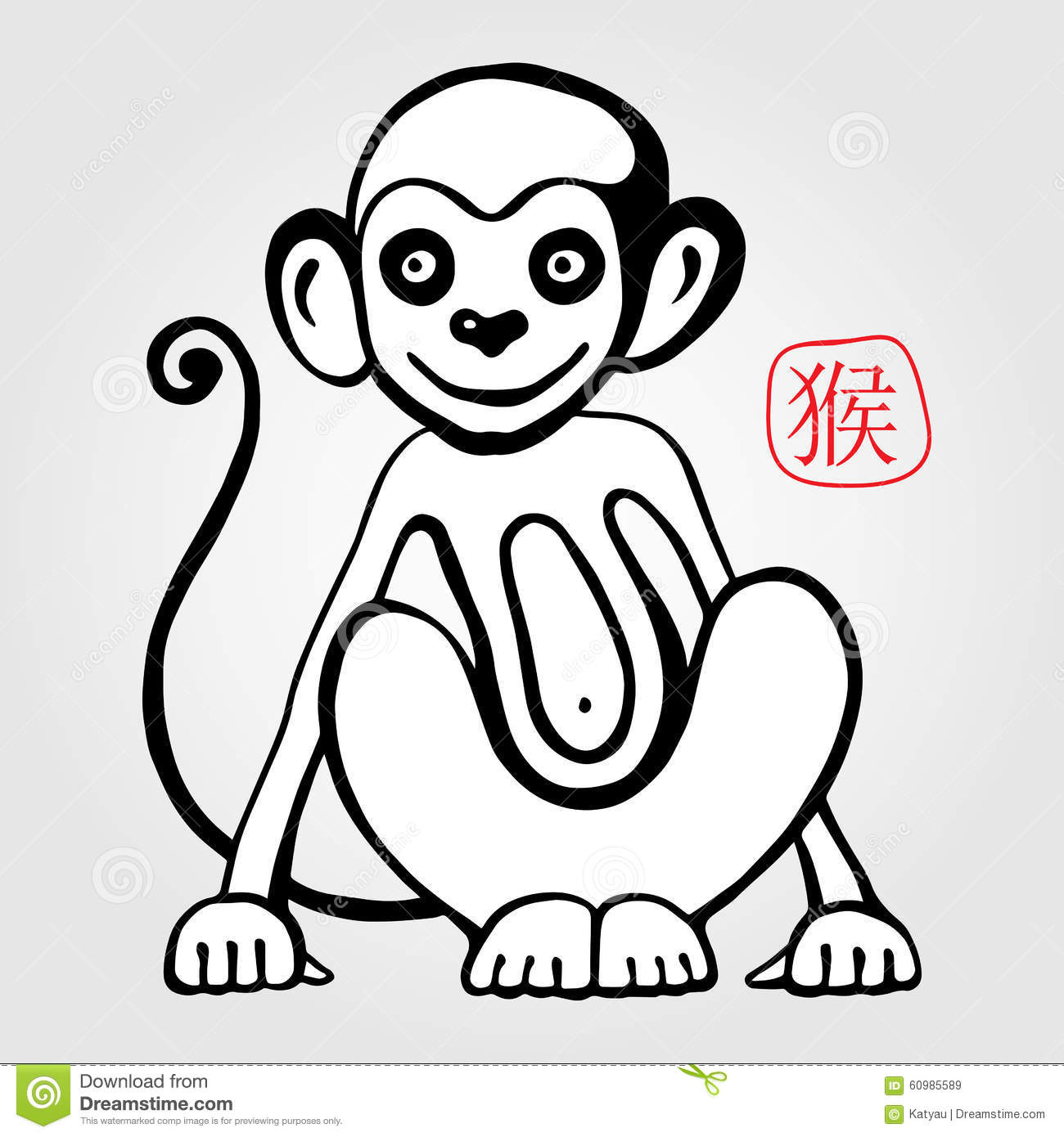 Monkey. Chinese Animal astrological sign 2016 year, Hand drawn Vector ...