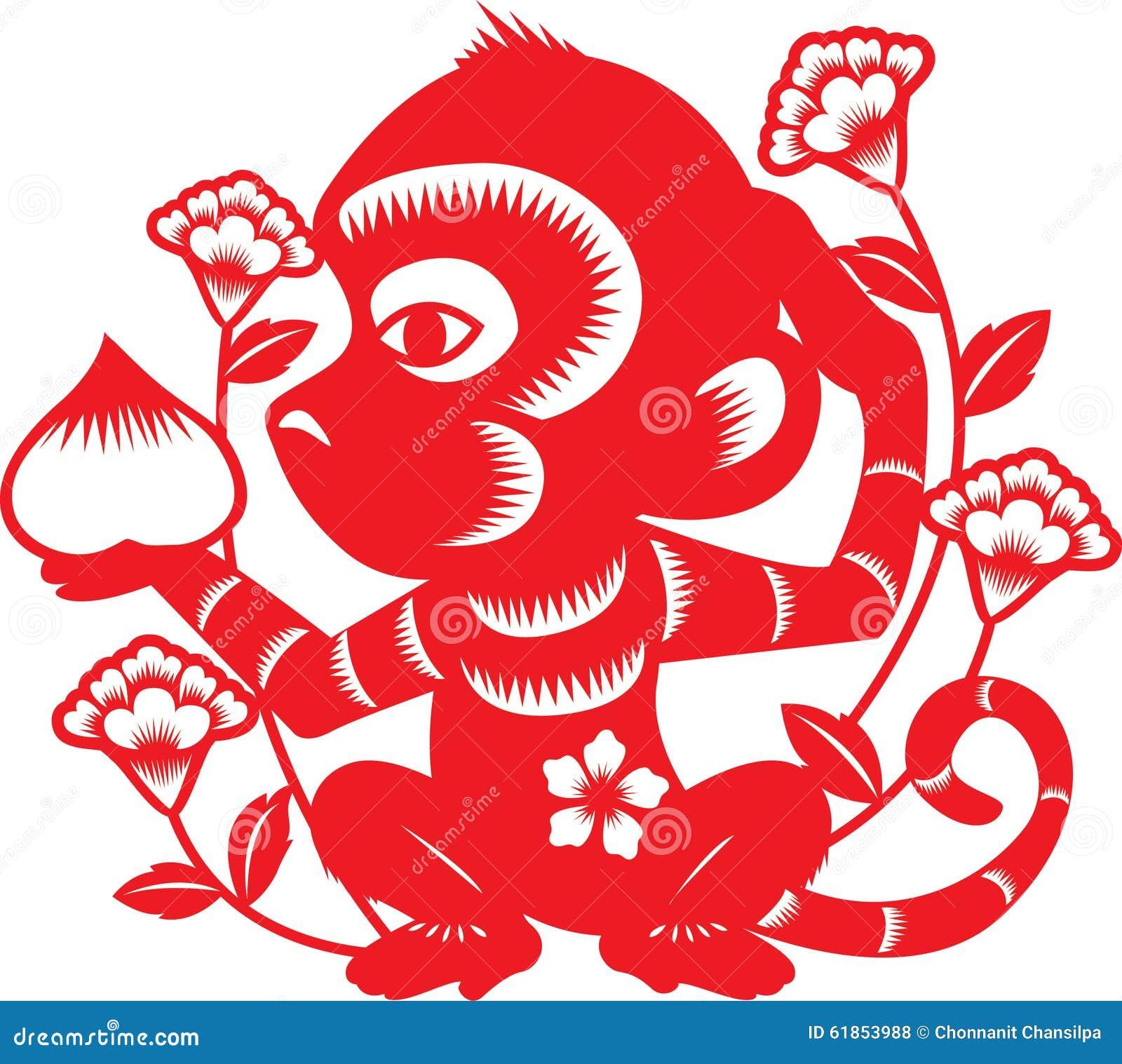 Chinese Monkey Zodiac monkey paper cutting chinese zodiac stock photos ...