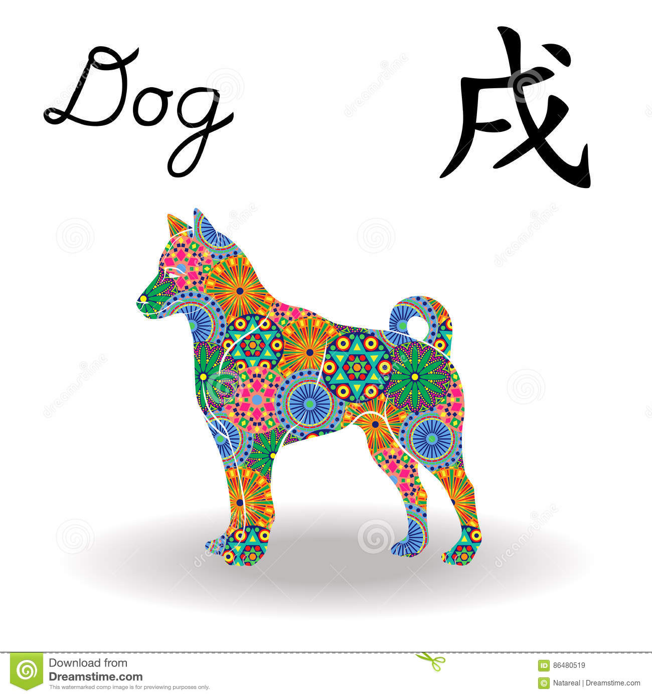 Chinese Zodiac Sign Dog With Color Geometric Flowers Stock Vector