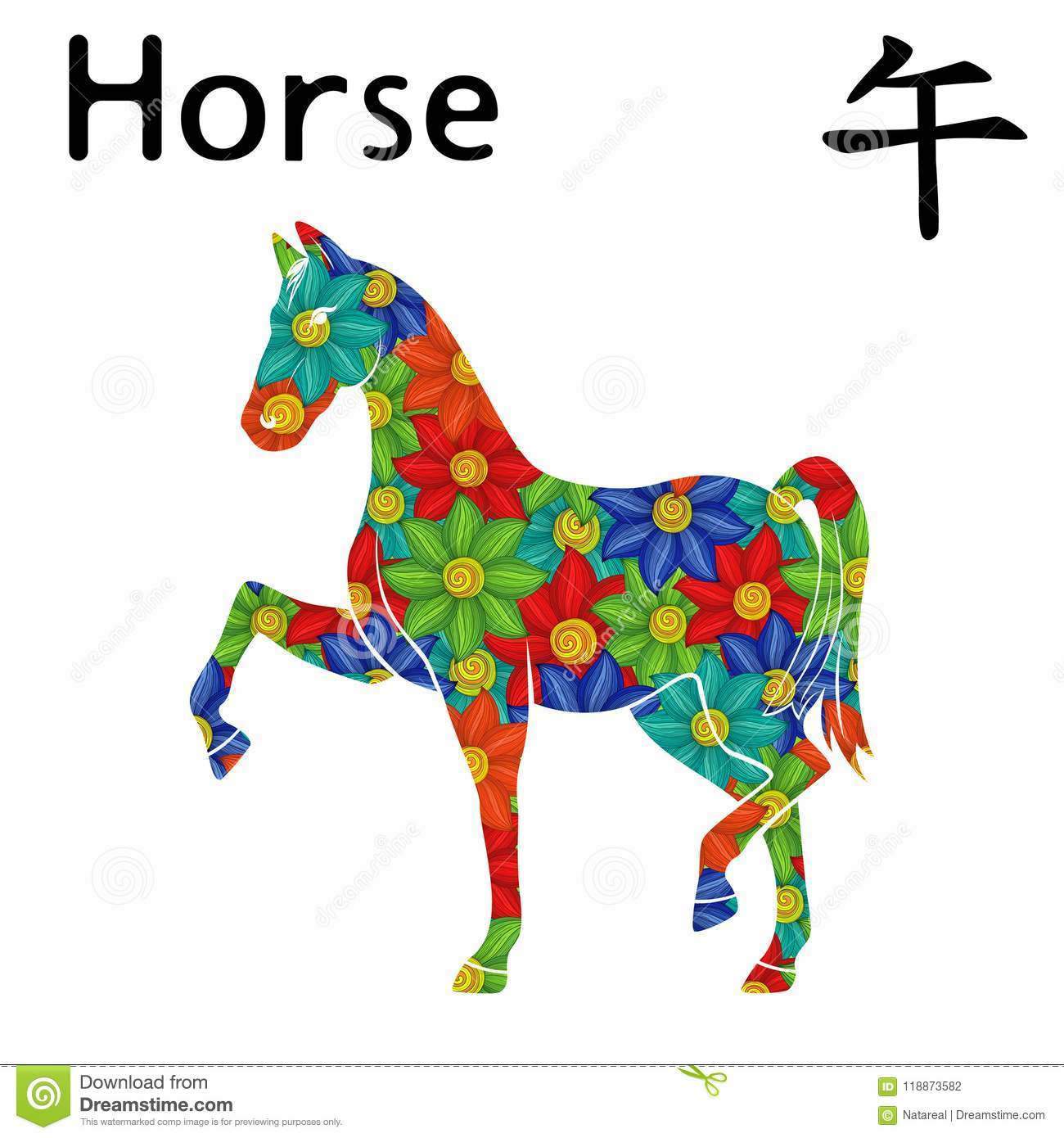 Eastern Zodiac Sign Horse Stock Vector Illustration Of Isolated