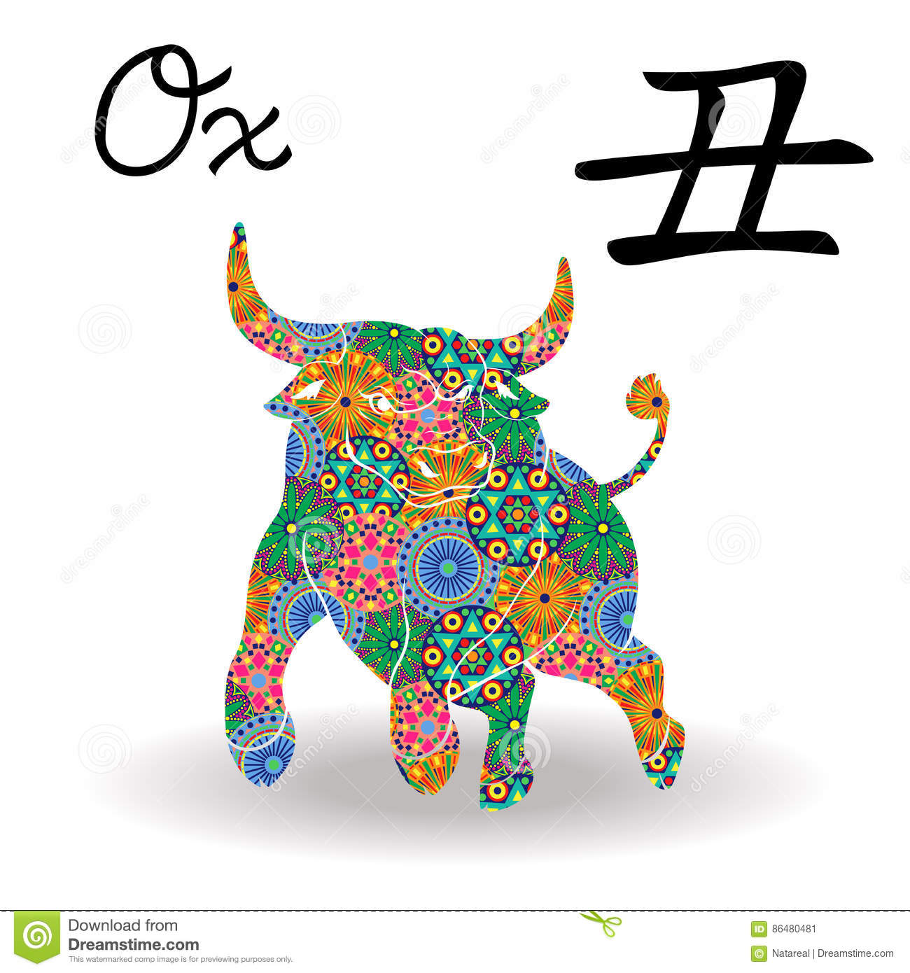 Chinese Zodiac Sign Ox With Color Geometric Flowers Stock Vector
