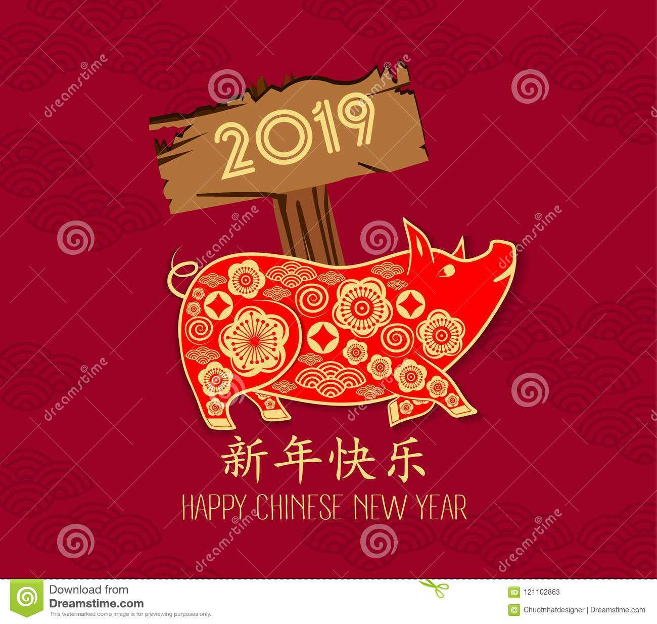 Chinese Zodiac Sign Year Of Pig Red Paper Cut Pig Happy