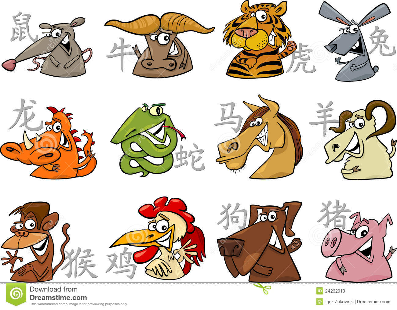 Chinese Zodiac Signs Stock Photos - Image: 24232913