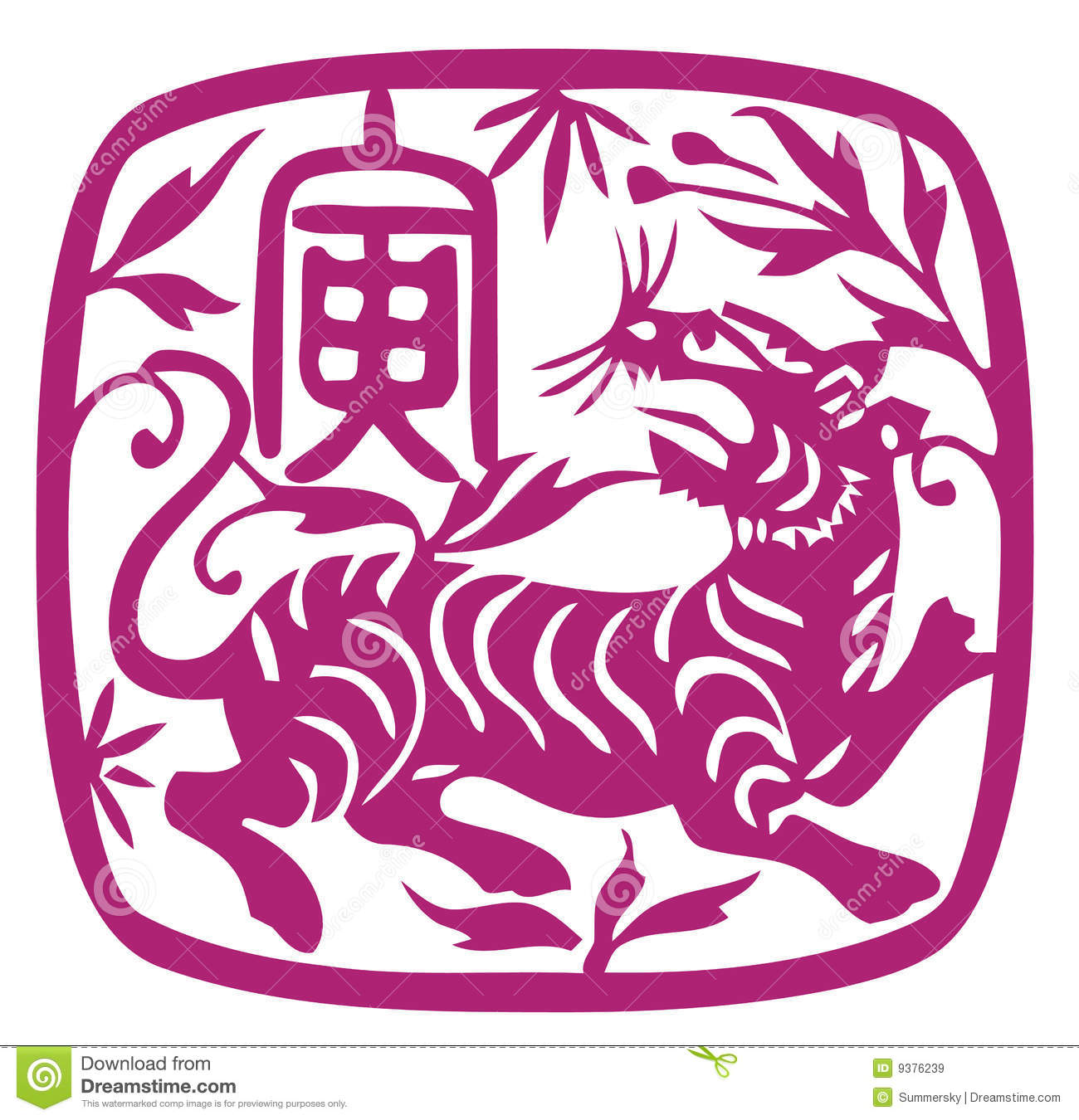 Chinese zodiac of tiger year royalty free stock images image