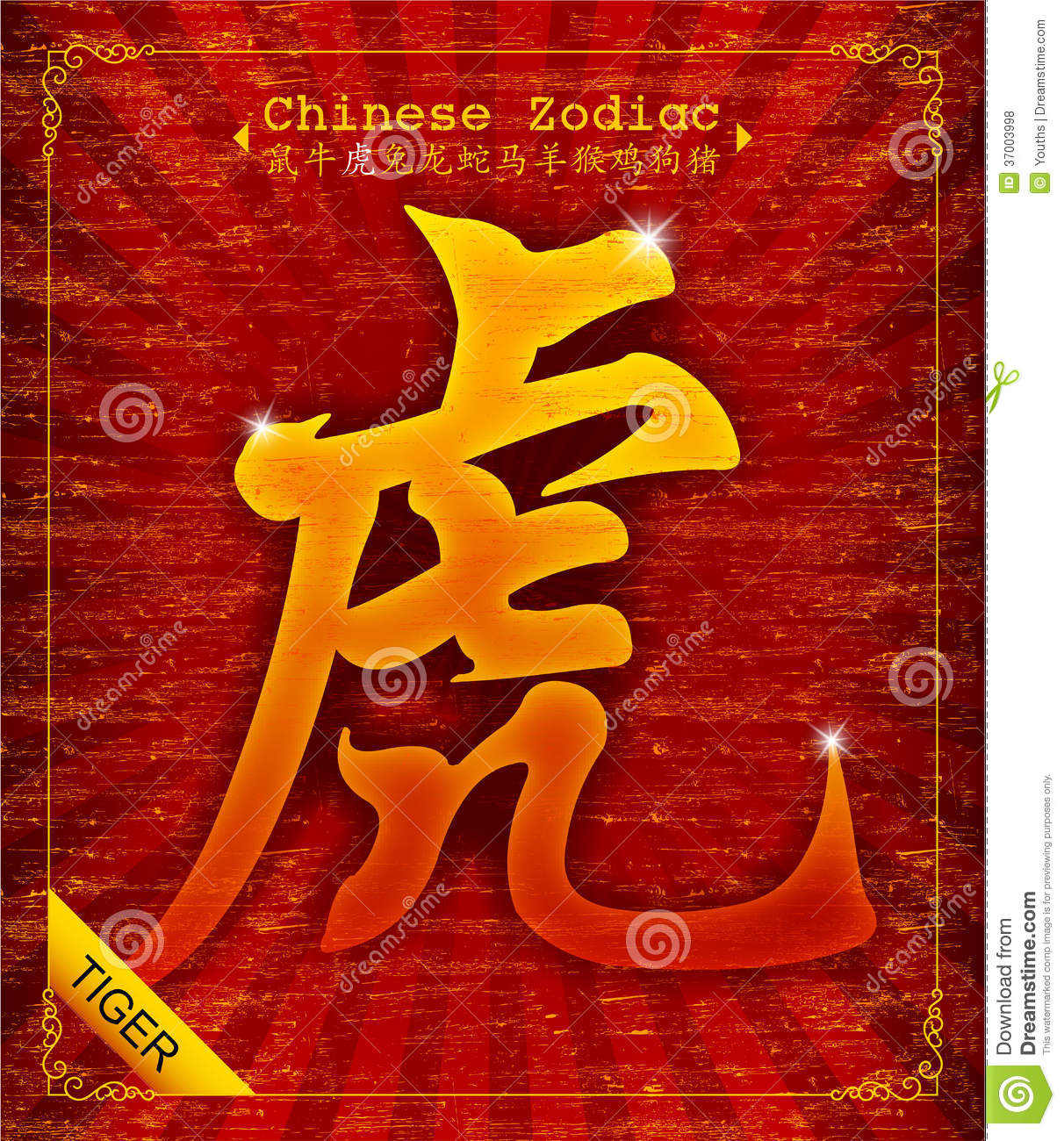 chinese character writing paper For regular note-taking and writing practice, everyone has their own preferences for paper - lined or unlined, spiral bound, a4, a5, 100gsm then there are the.