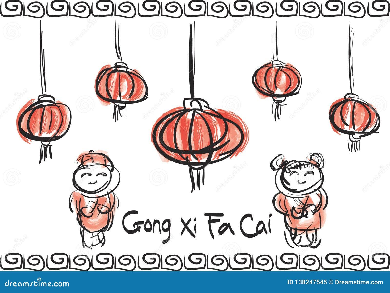 Chinesische Grüße des neuen Jahres bürsten malende Skizzenillustration