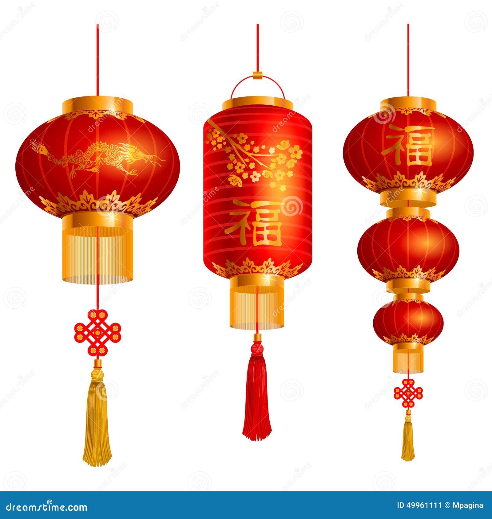 chinesische laternen eingestellt vektor abbildung bild. Black Bedroom Furniture Sets. Home Design Ideas