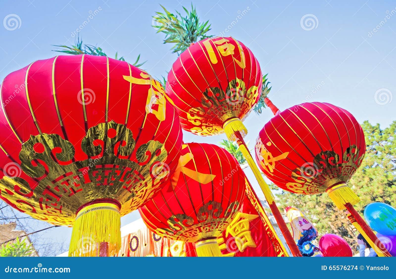Chinesische Laternen : Chinese Lanterns