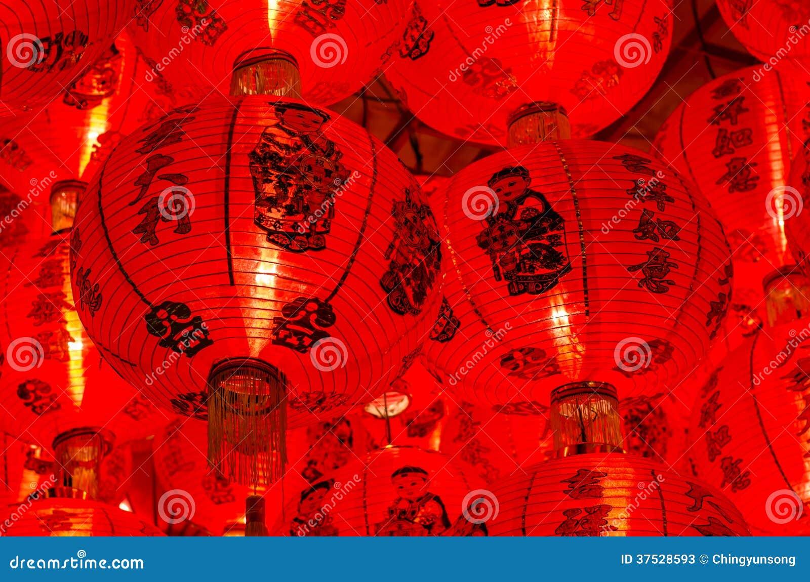 Chinesische Laternen während des Festivals des neuen Jahres am ...