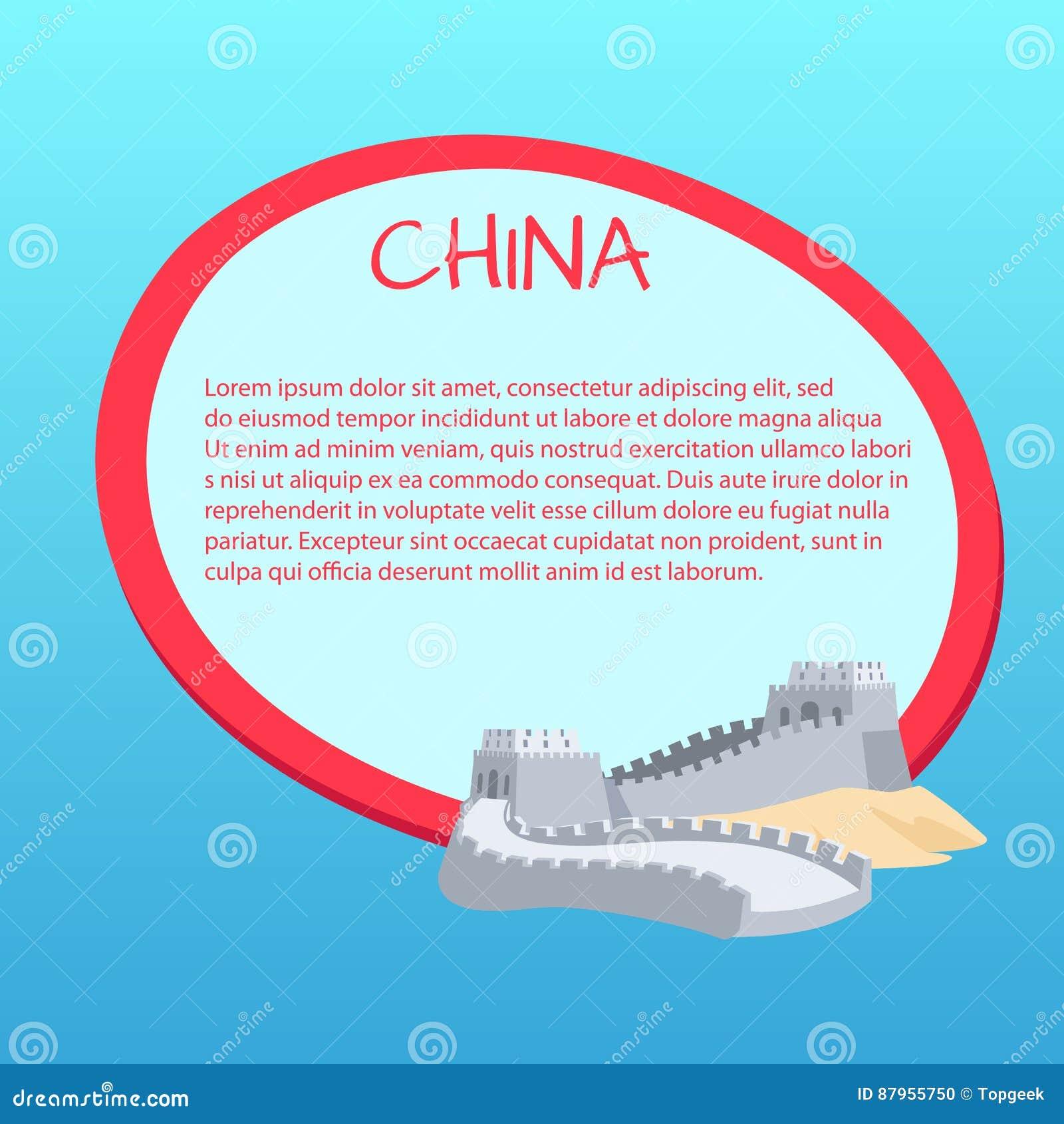 Chinesische Mauer Karte.Chinesische Mauer Von China Netz Fahnen Gruß Karte Vektor Abbildung