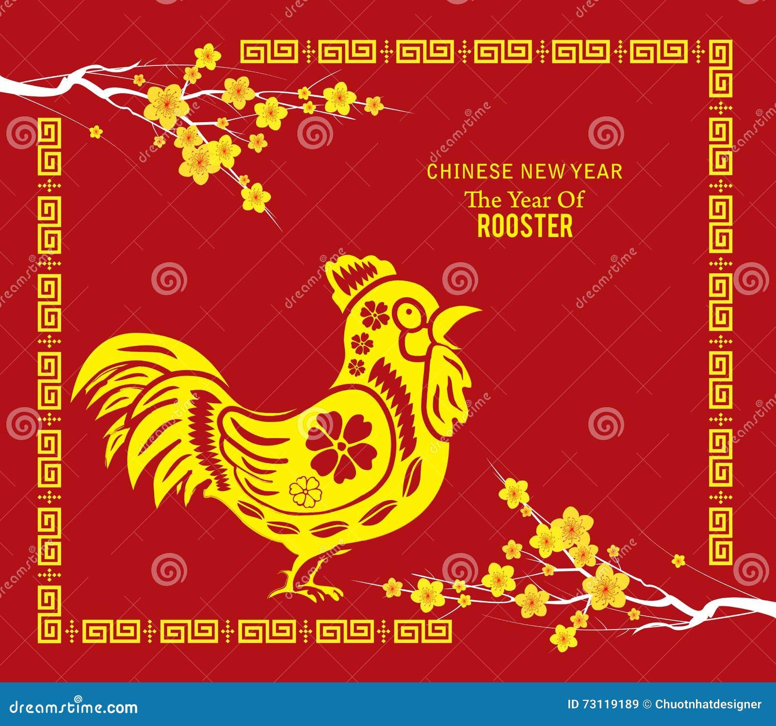 Chinesische Neues Jahr-Auslegung Netter Hahn Mit Pflaumenblüte Im ...