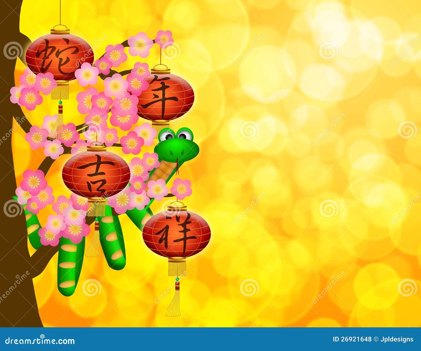 Chinesische Neues Jahr-Schlange Mit Laternen Auf Baum Stock ...