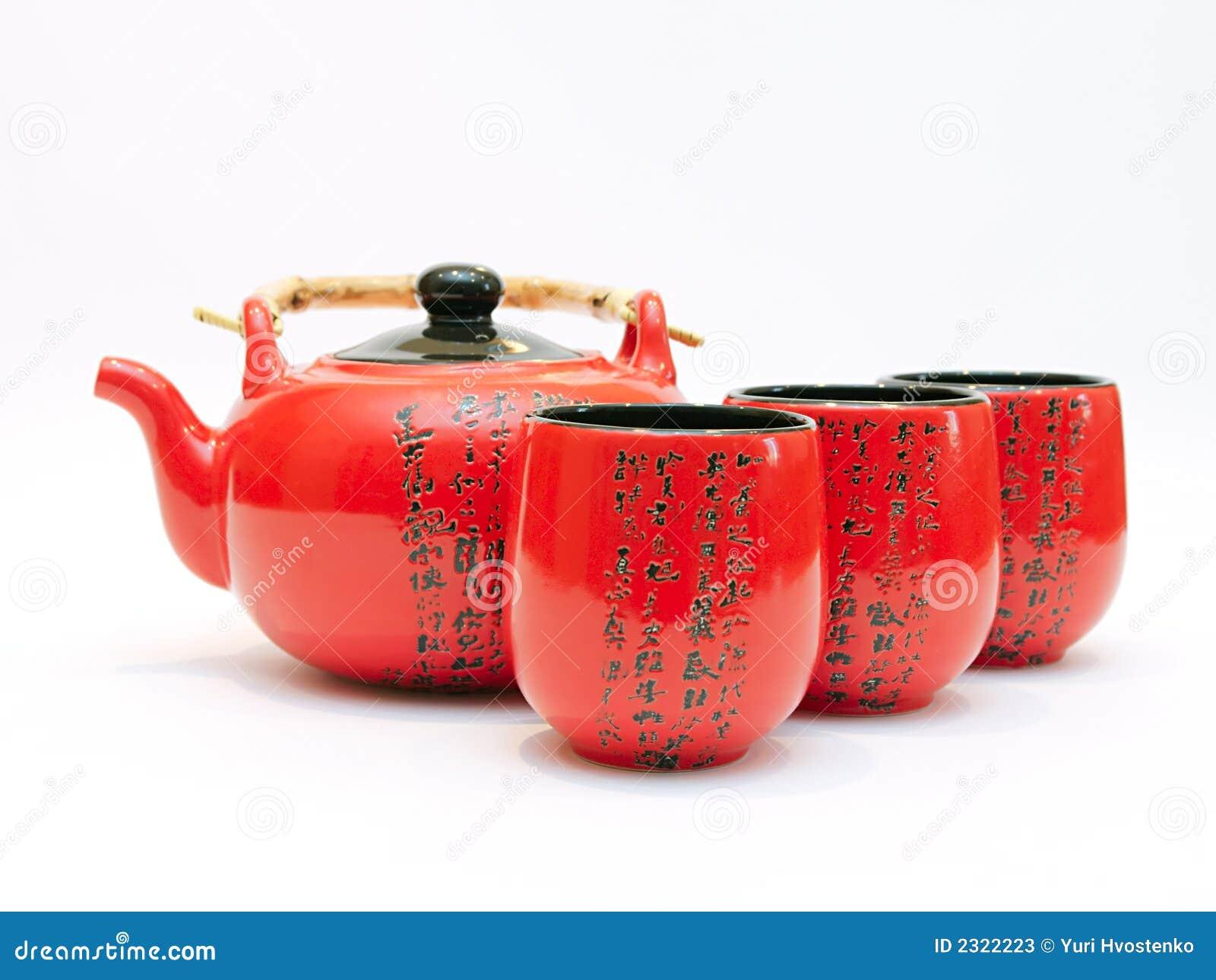 chinesische teekanne mit cup stockfotos bild 2322223. Black Bedroom Furniture Sets. Home Design Ideas