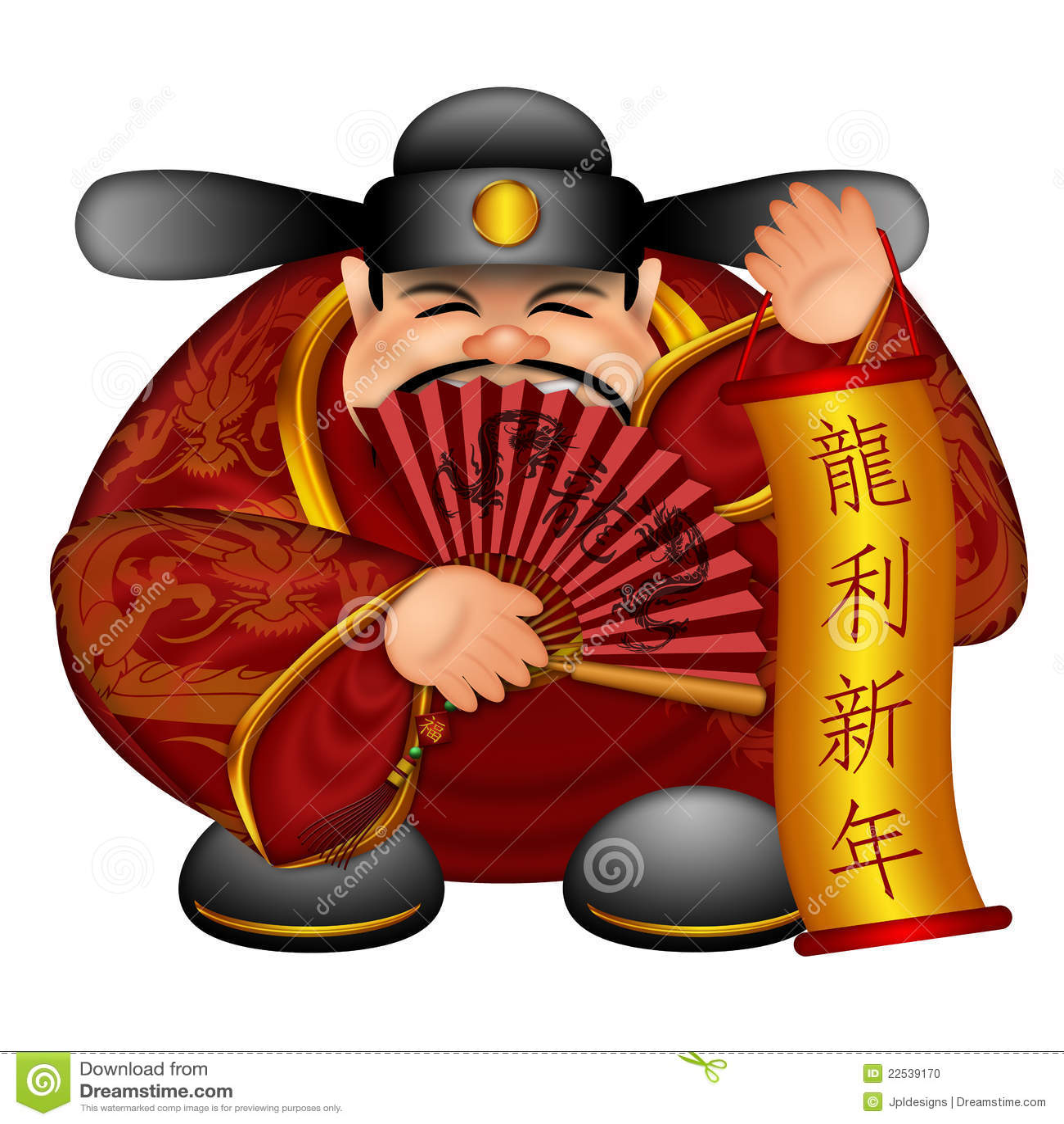 Chinesischer Geld-Gott, Der Gutes Glück Im Drache-Jahr Wünscht Stock ...