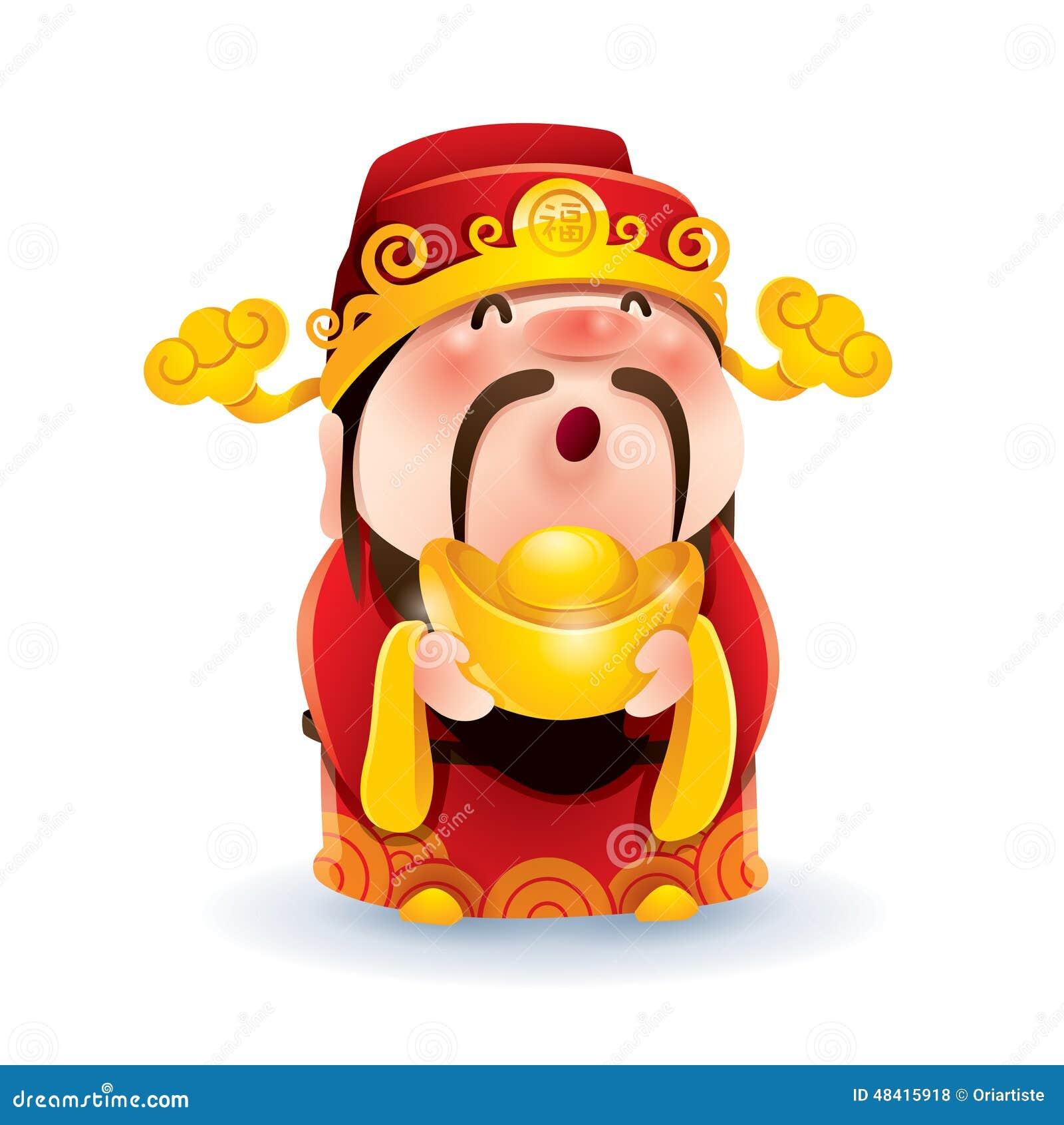 Chinesischer Gott des Reichtums